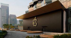 Apple Iconsiam, na Tailândia