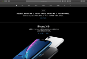 Trade-in de iPhones na China