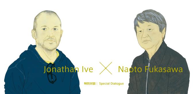 Naoto Fukasawa e Jony Ive em conversa