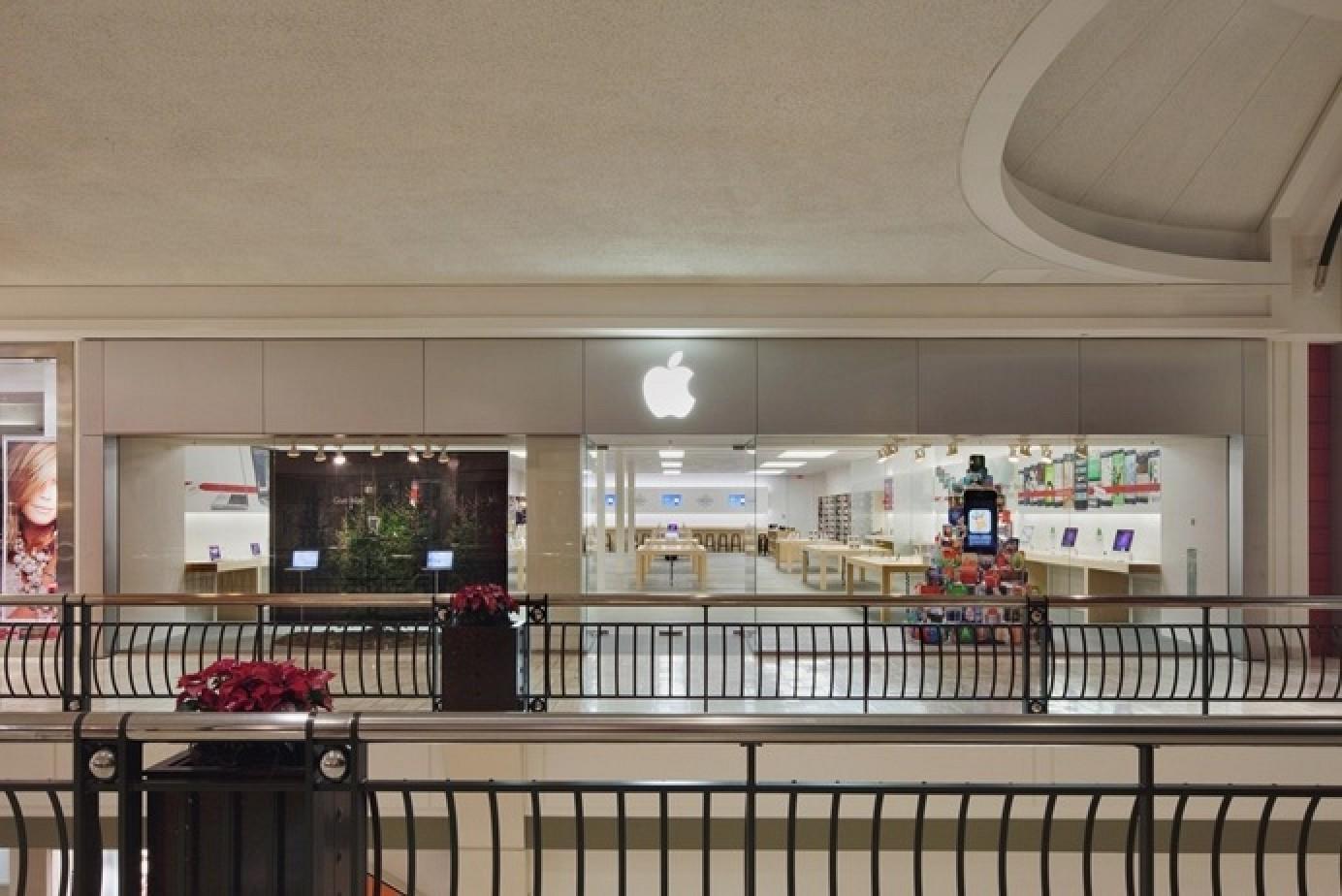 Apple Tysons Corner, primeira loja da Apple