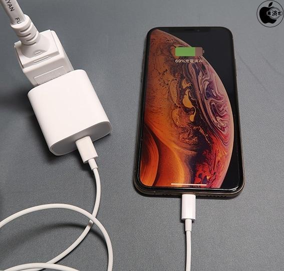 iPhone com carregador de 18W