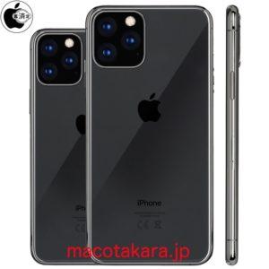 Mockups dos novos iPhones de 2019