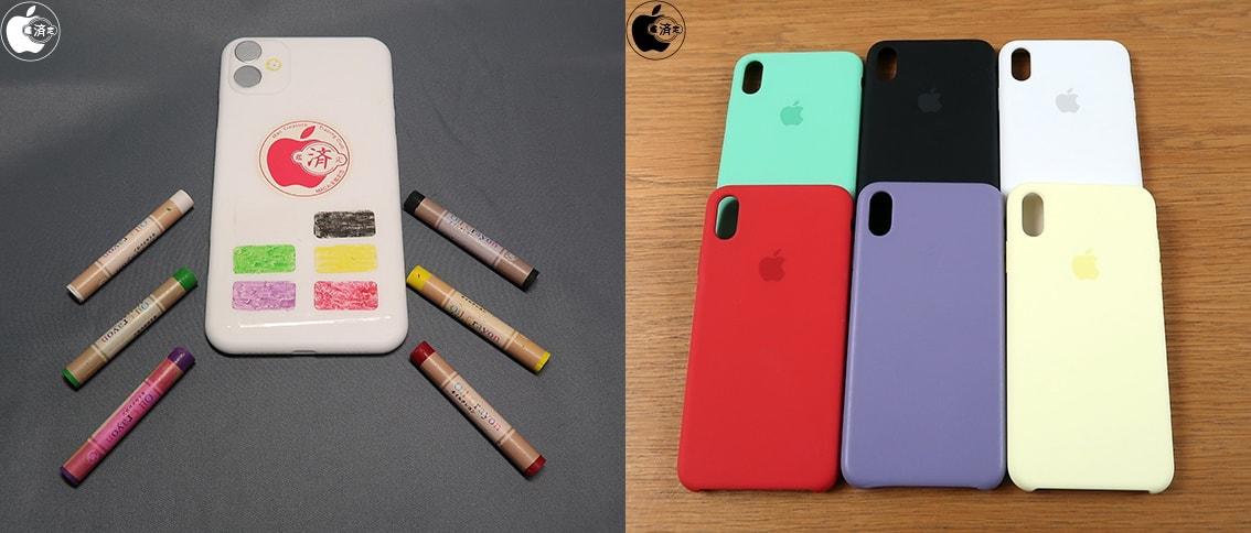 Novas cores do sucessor do iPhone XR