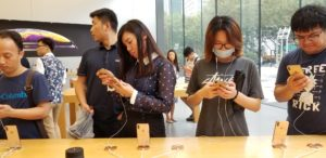 Apple Store na China