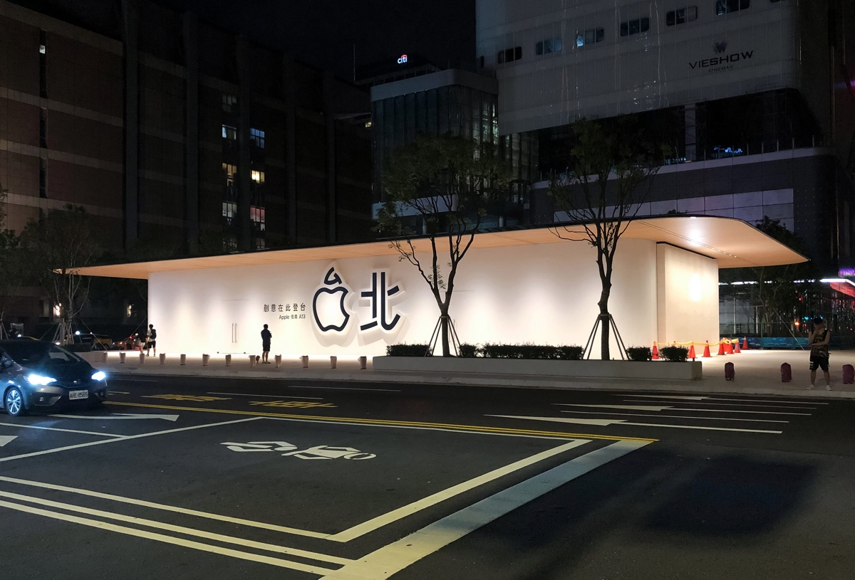 Apple Xinyi A13 à noite