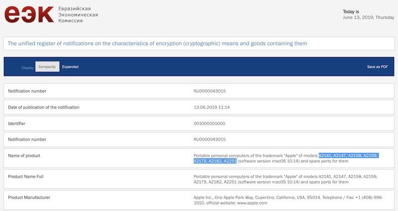 Novos Macs registrados na Comissão Econômica da Eurásia
