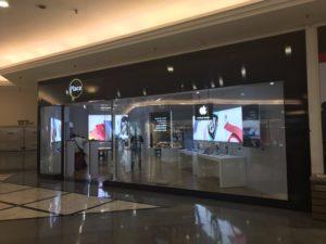 iPlace do Shopping Eldorado em São Paulo