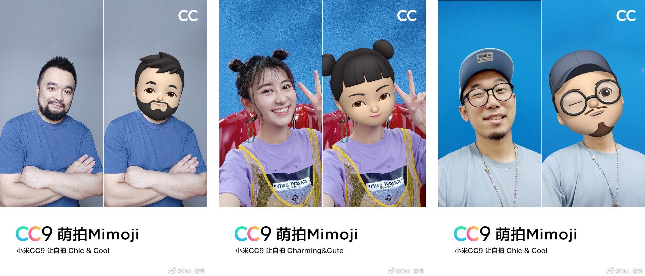 Mimojis da Xiaomi