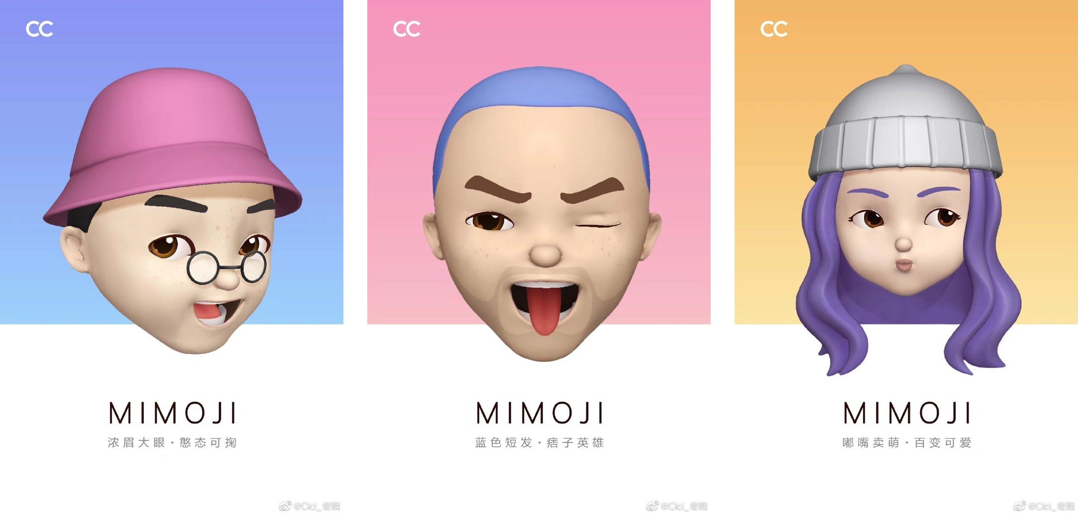 Mimojis