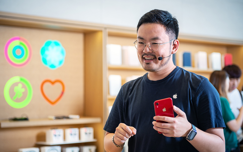 Empregos da Apple na Coreia do Sul