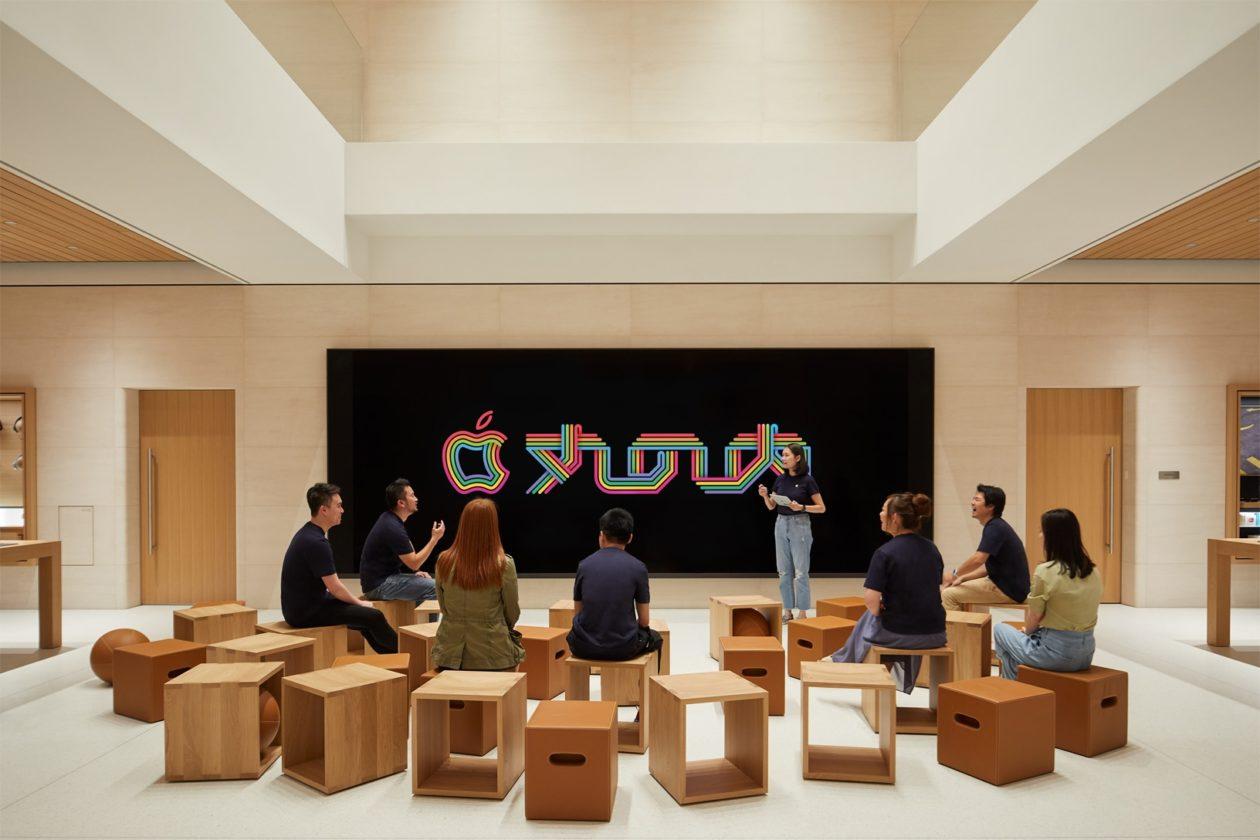 Video Wall da Fachada da Apple Marunouchi