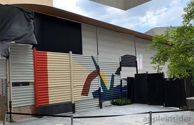 Apple Antara Hall