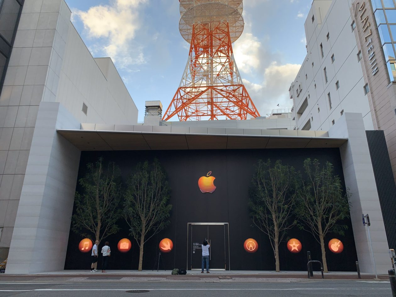 Apple Fukuoka