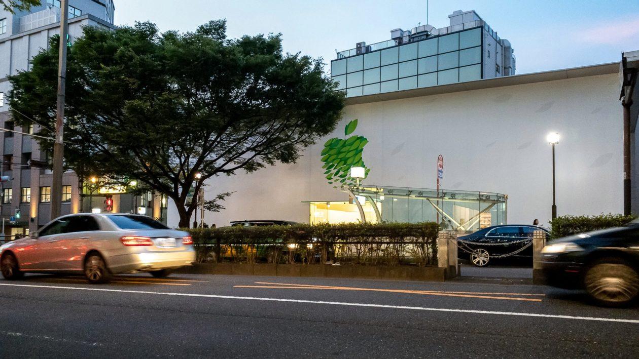 Exterior da Apple Omotesando
