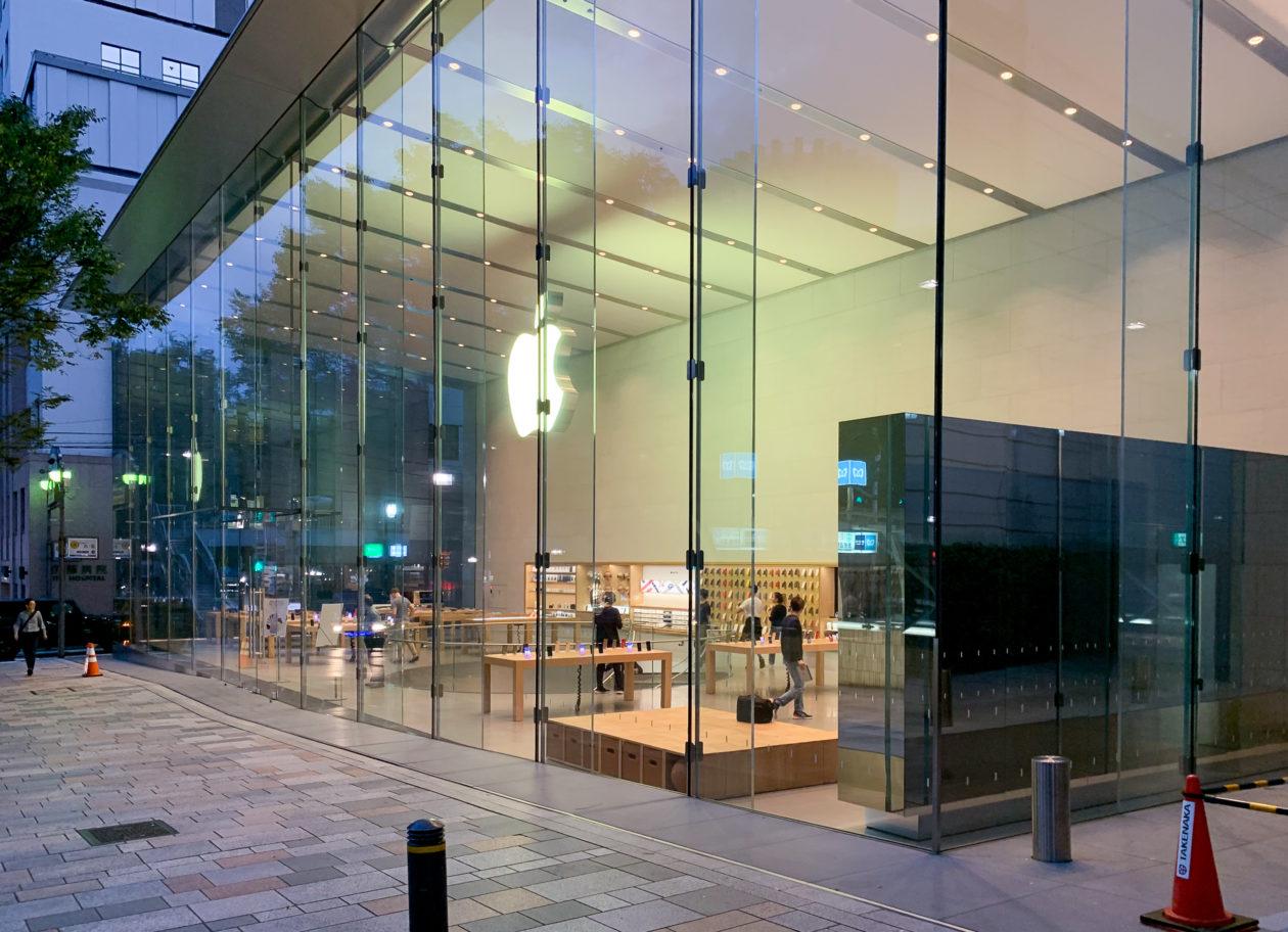 Nova Apple Omotesando