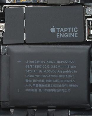 Wallpaper do Apple Watch Series 3 (interno)