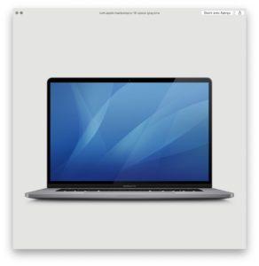"""Possível referência ao MacBook Pro de 16"""" no macOS Catalina 10.15.1 beta"""