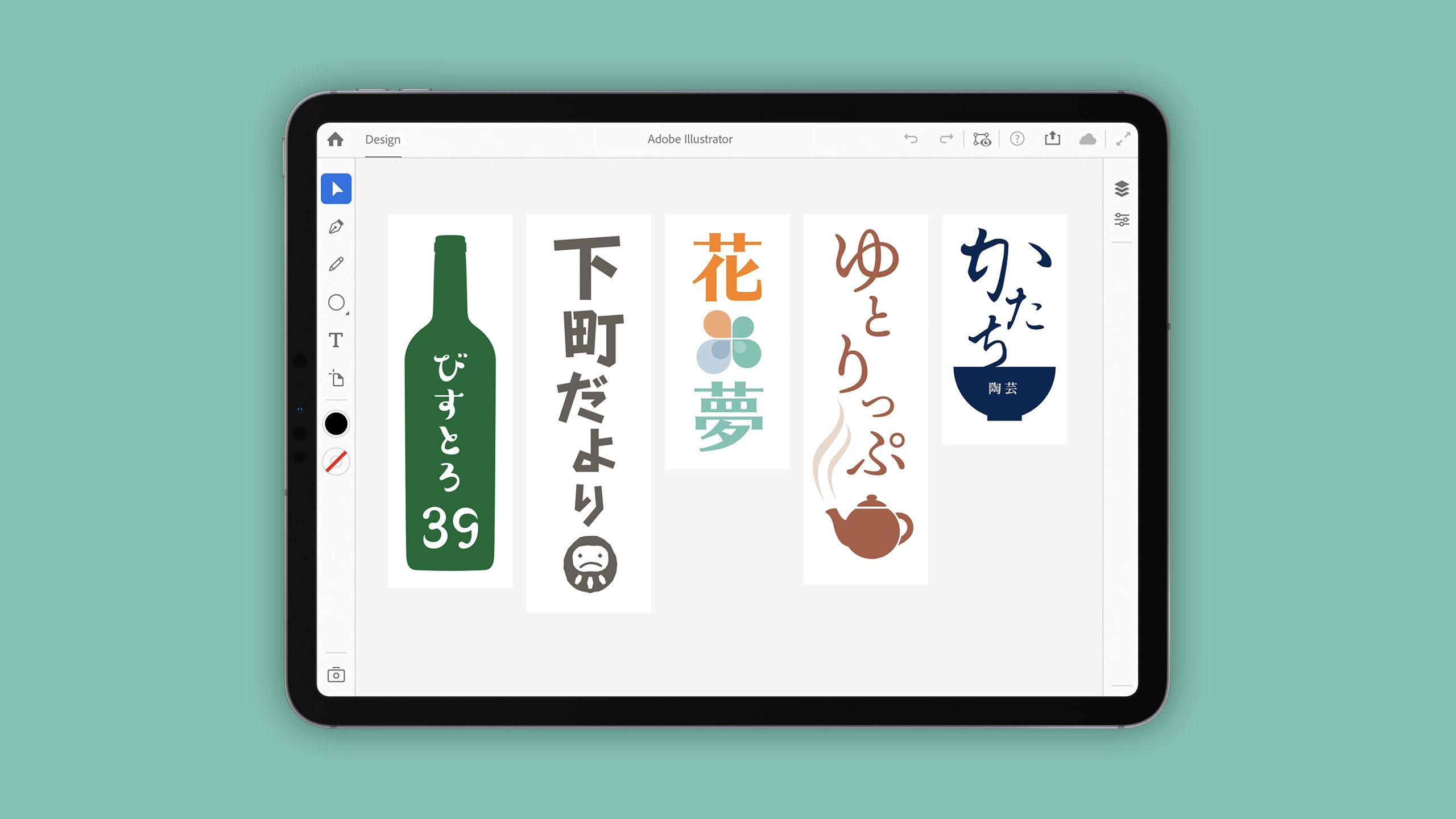 Illustrator para iPad