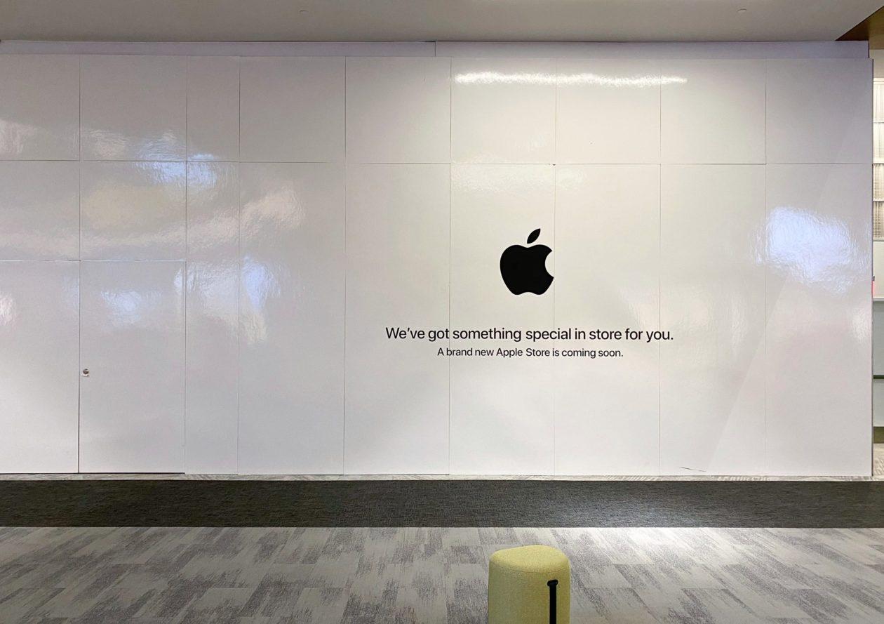 Apple SoNo