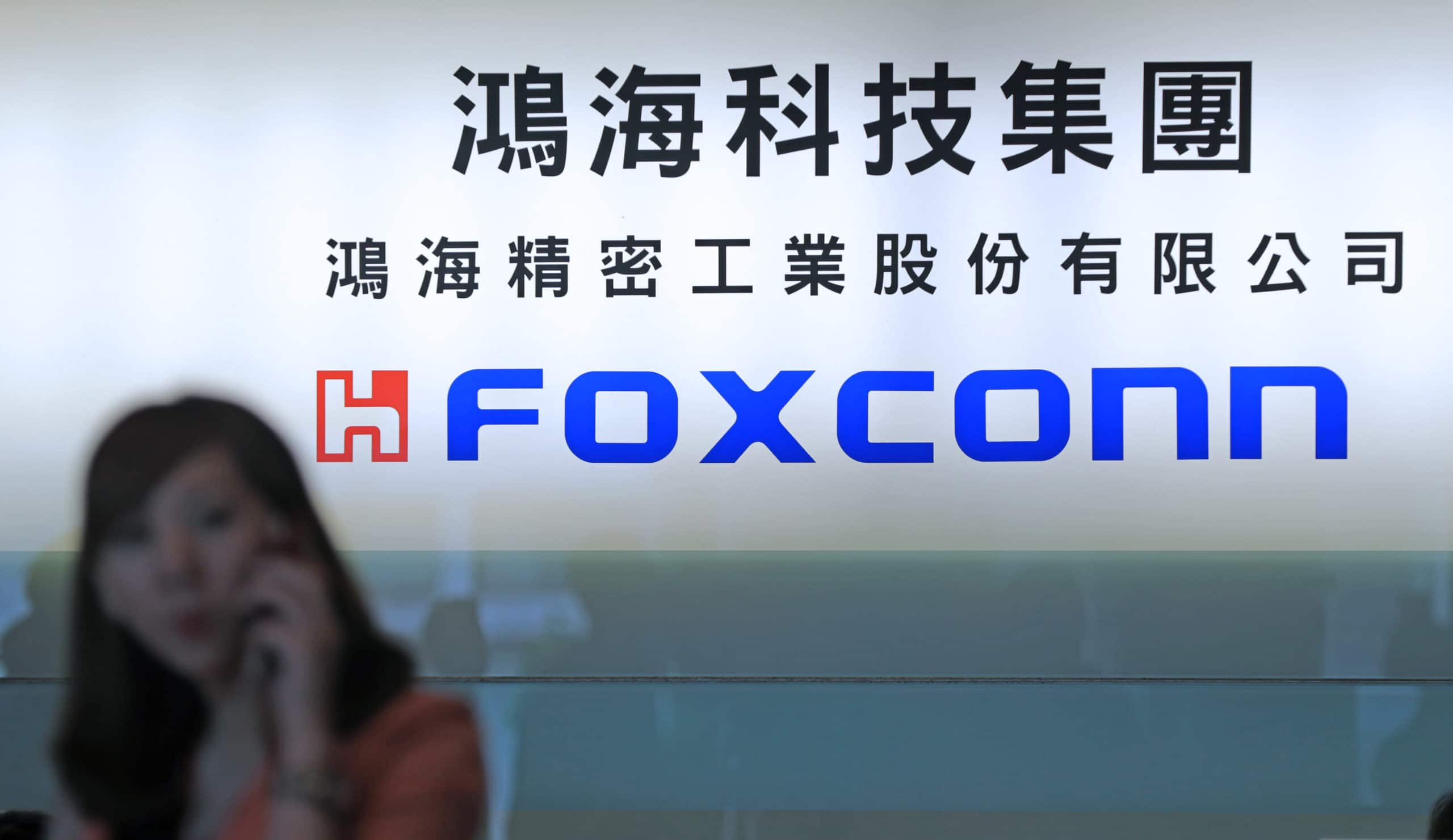 Logo da Foxconn