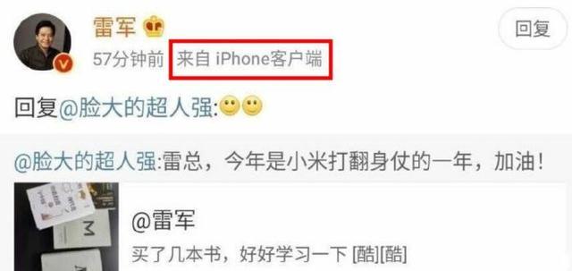Lei Jun, CEO da Xiaomi, usando iPhone