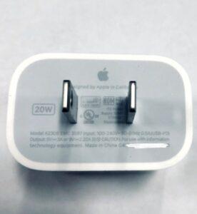 """Possível carregador de 20W dos """"iPhones 12"""""""