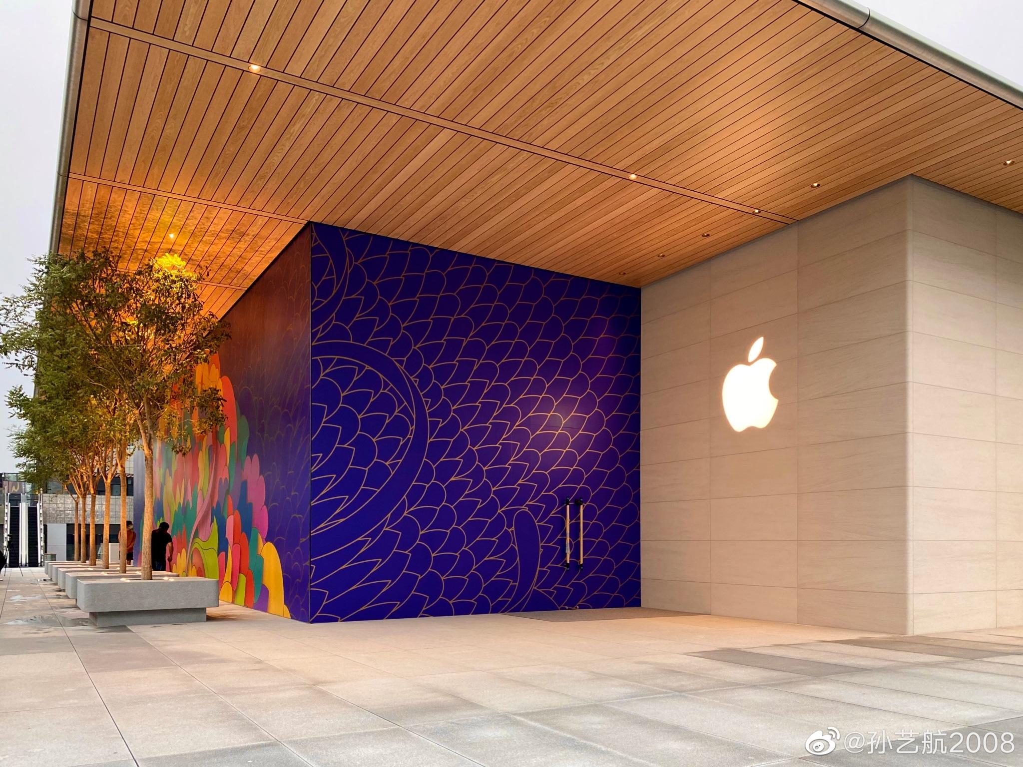 Apple Sanlitun, Pequim