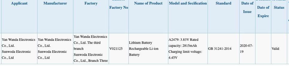 "Suposto certificado da bateria do ""iPhone 12 Pro"""