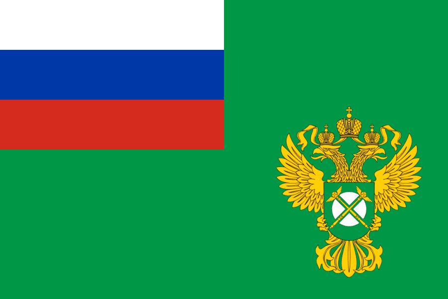 Bandeira do Serviço Antimonopólio Federal Russo