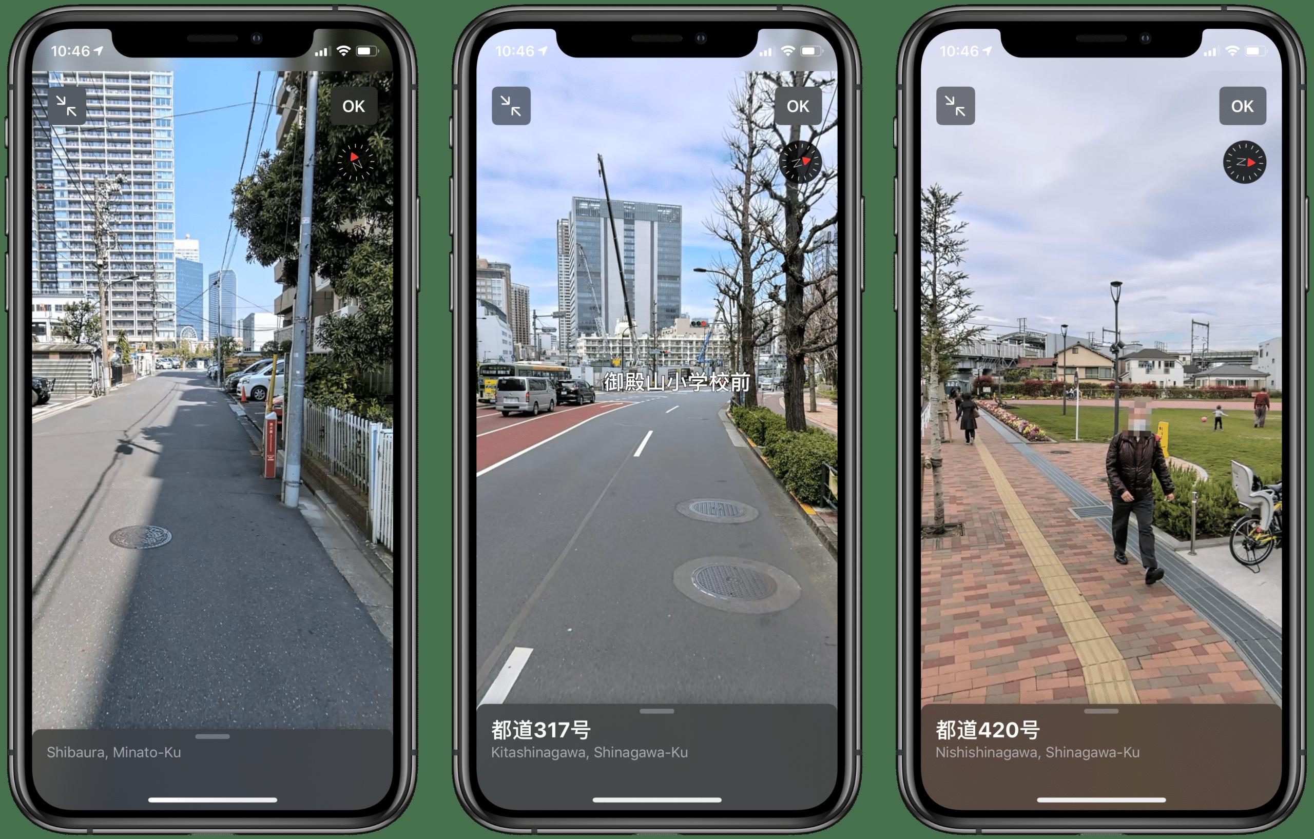Recurso Olhe ao Redor em Tóquio
