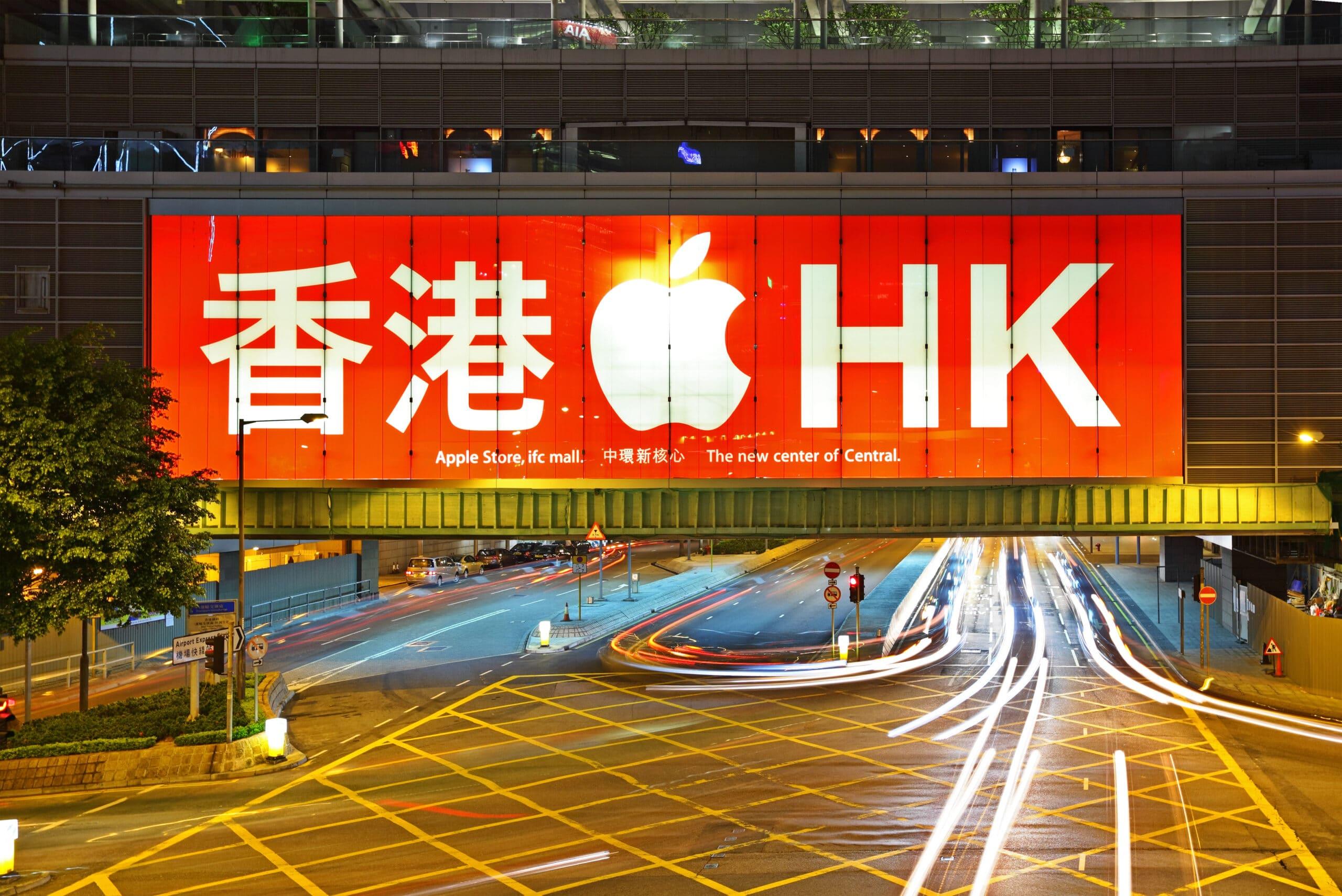 Apple em Hong Kong