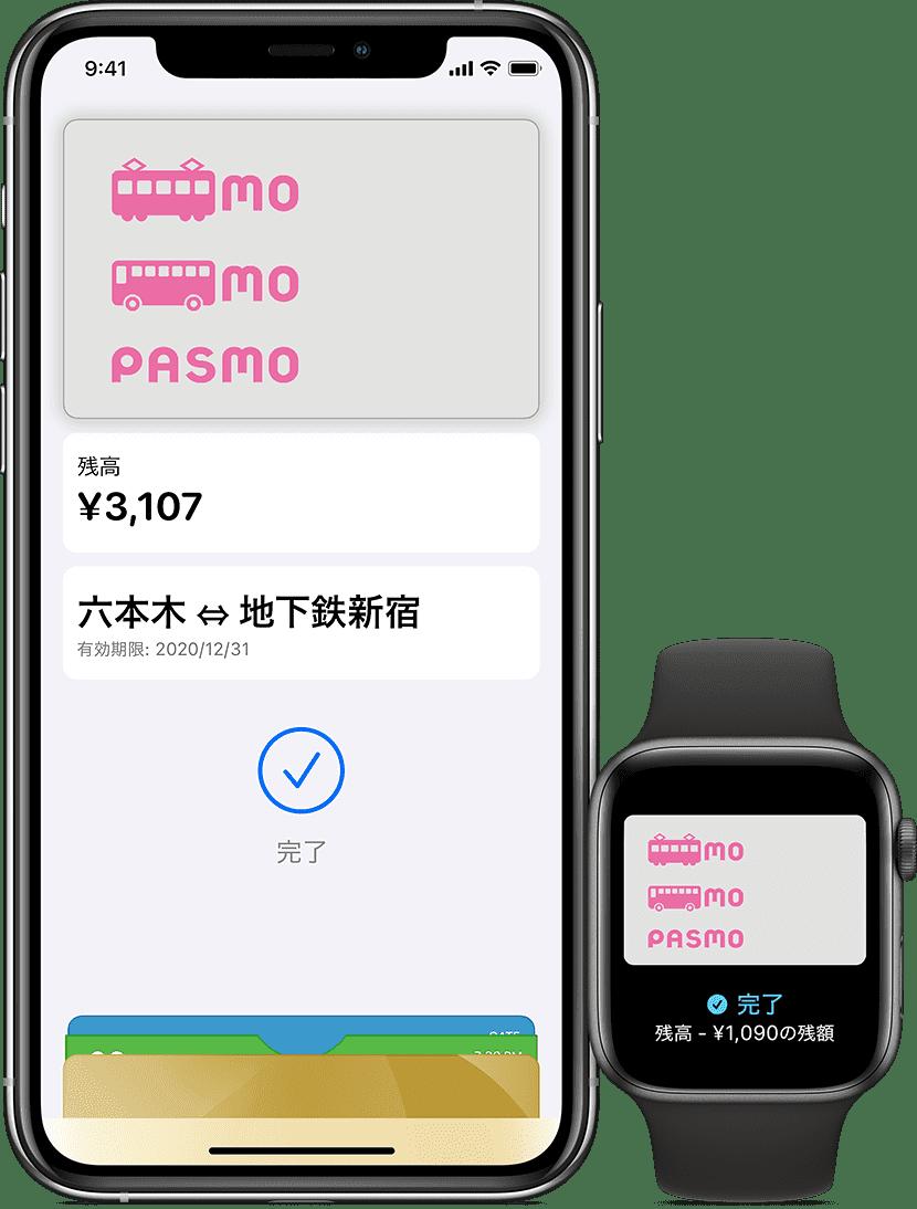 PASMO no Apple Pay