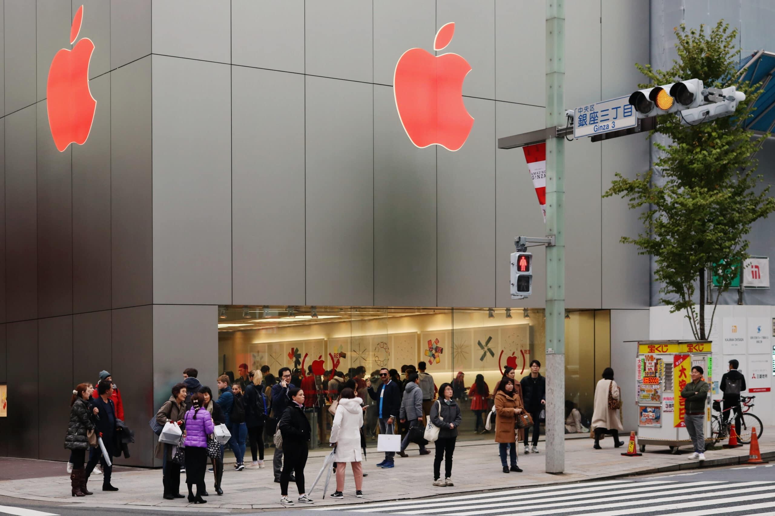 Loja da Apple no Japão