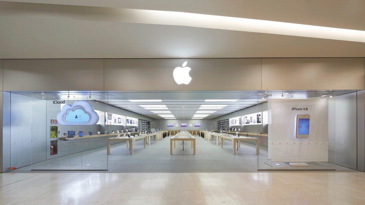 Apple RomaEst