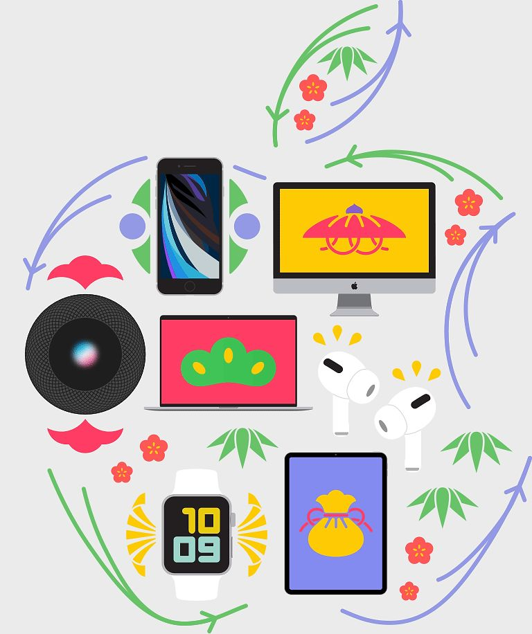 Evento de compras da Apple no Japão (2021)