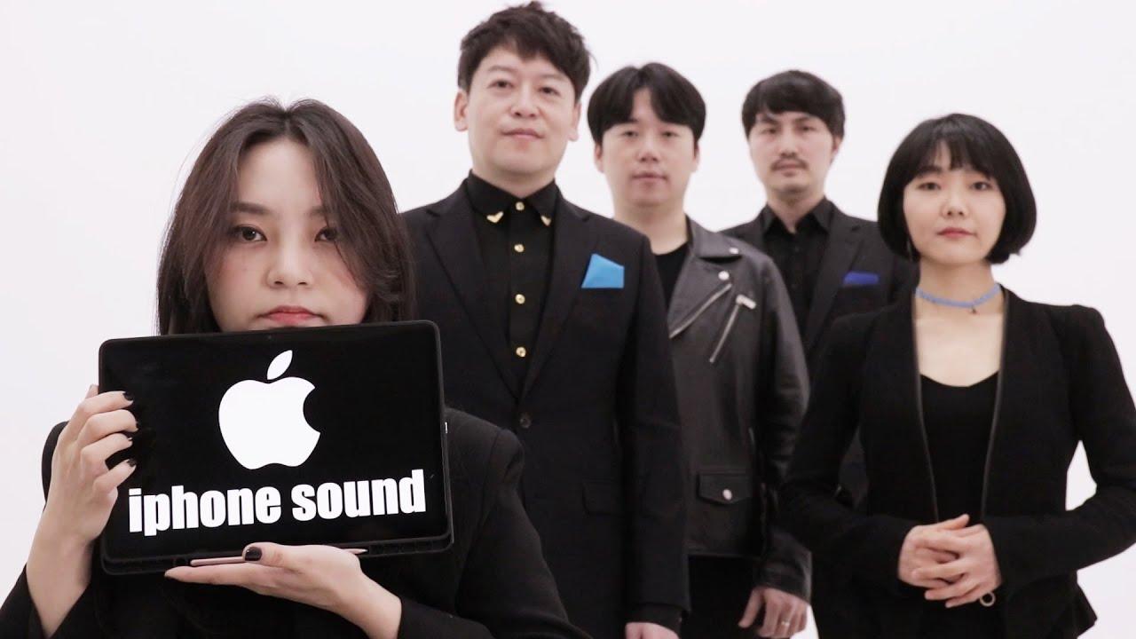 Vídeo com os efeitos sonoros do iPhone