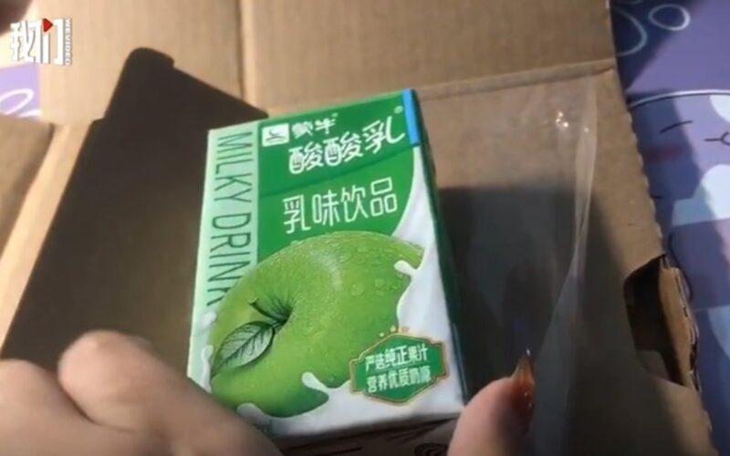 Consumidora chinesa compra iPhone e recebe iogurte de Maçã