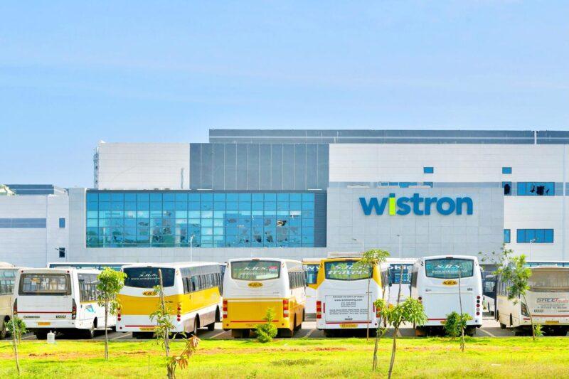 Fábrica da Wistron