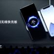 Base de carregamento da Xiaomi semelhante ao AirPower