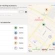 OpenHaystack, projeto para criar rastreadores integrados ao Buscar