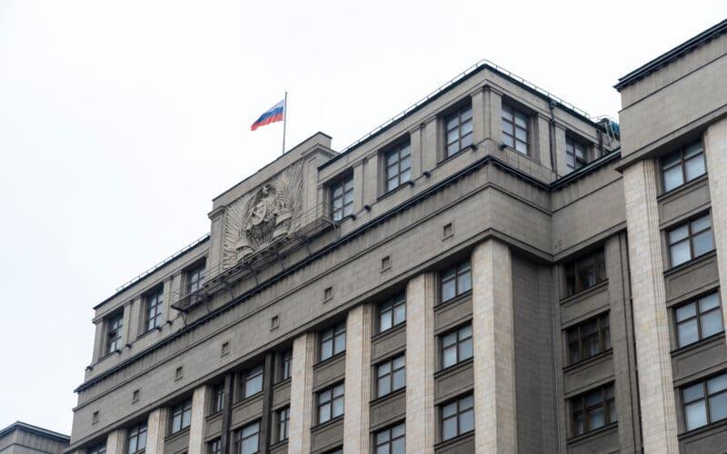 Prédio da Duma Federal (Rússia)