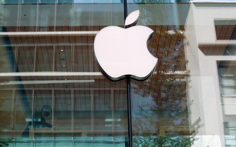 Logo em Apple Store de Tóquio (Japão)