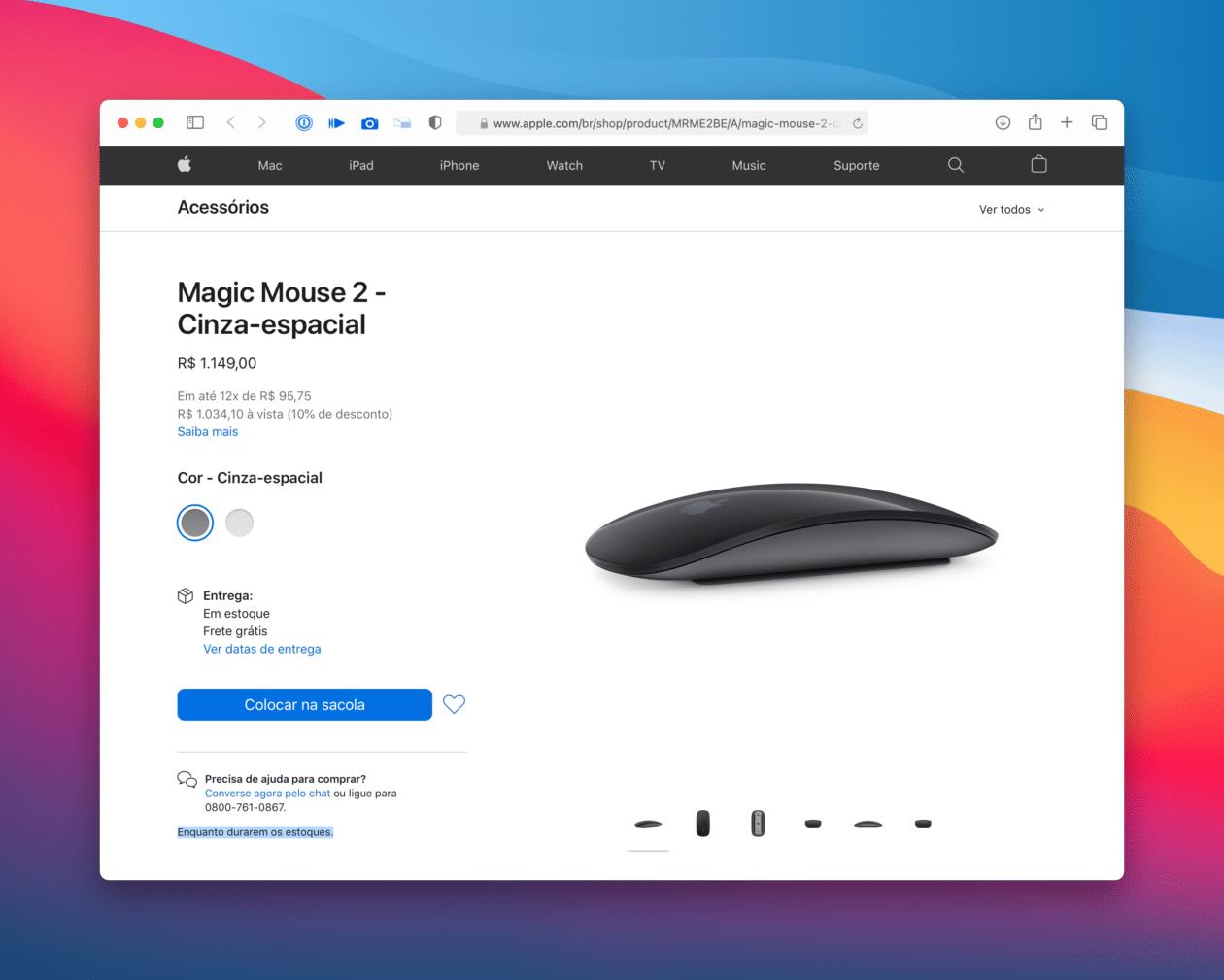 Magic Mouse 2 na cor cinza espacial à venda (por pouco tempo) na Apple Store online brasileira