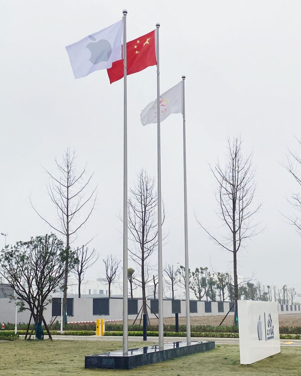 Data center da Apple na China