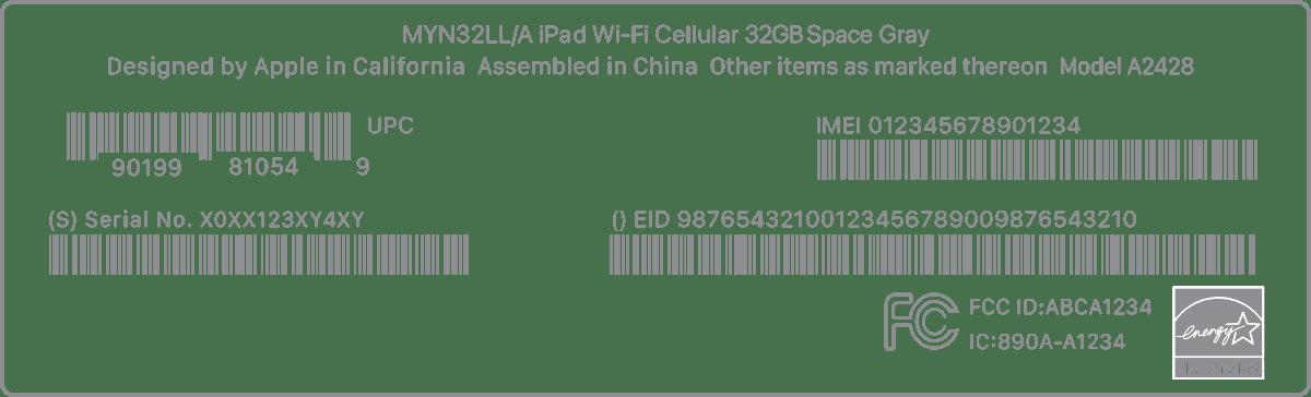 Visualizando o número de série de um produto pela caixa