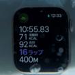 Comercial japonês do Apple Watch