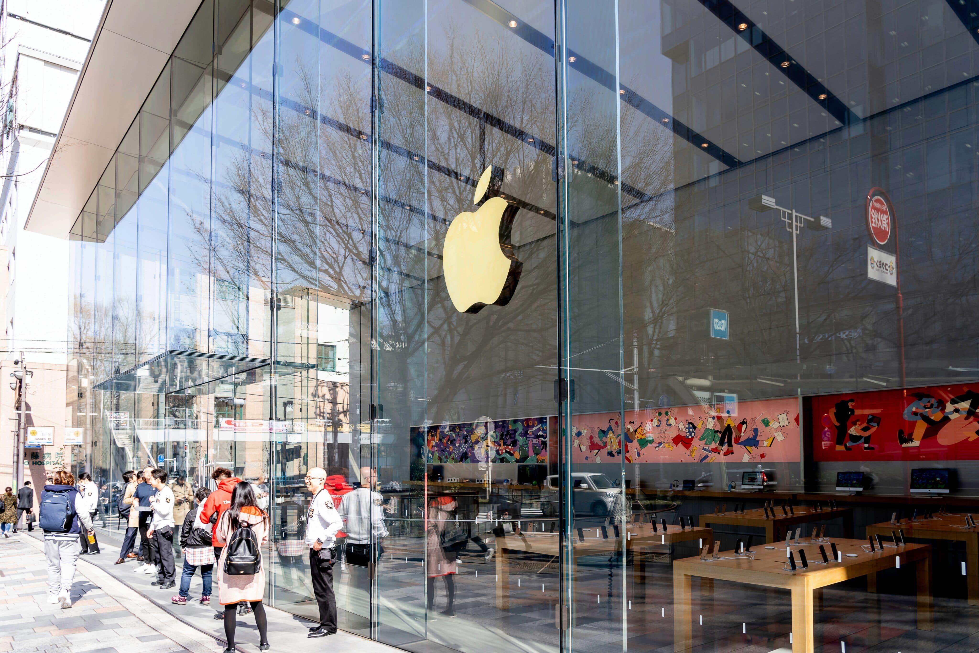 Apple Store em Tóquio (Japão)
