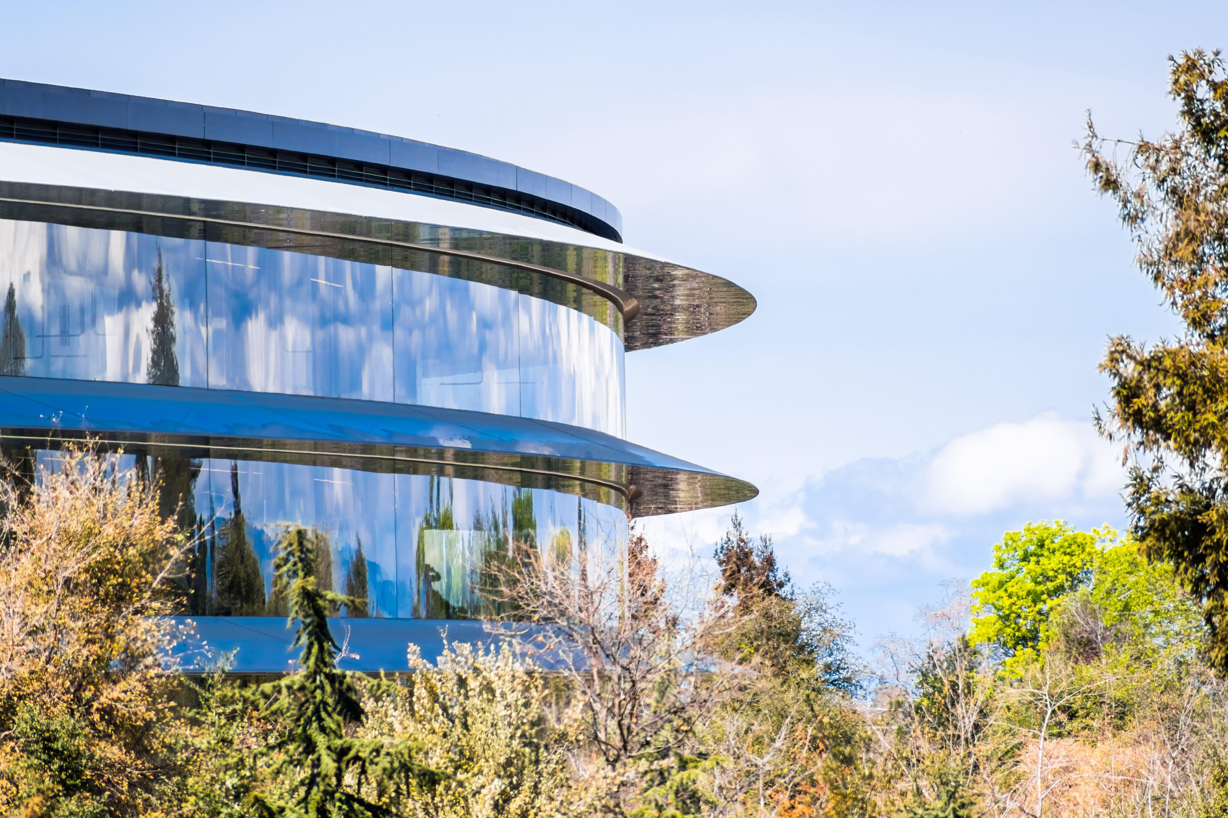Detalhe do Apple Park em Cupertino