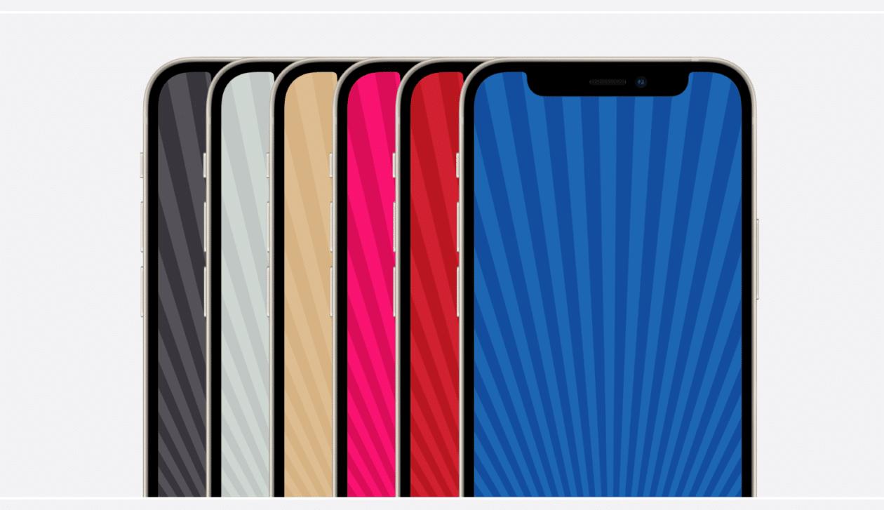 Coleção de 2015 dos wallpapers do iPod nano