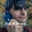 Comercial chinês sobre resistência dos iPhones a água.